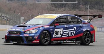 Subaru WRX STI. Победа на Нюрбургринге!
