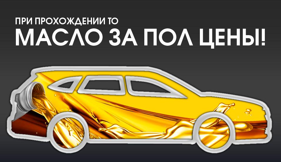 Невероятно выгодное предложение для владельцев Subaru!